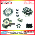 1PE40QMB  JOG80 Variator Kit Drive Pulley Aassy (21mm Pin) with 6 Gram roller for 2T Minarelli 1PE40QMB  Engine Chinese Scooters