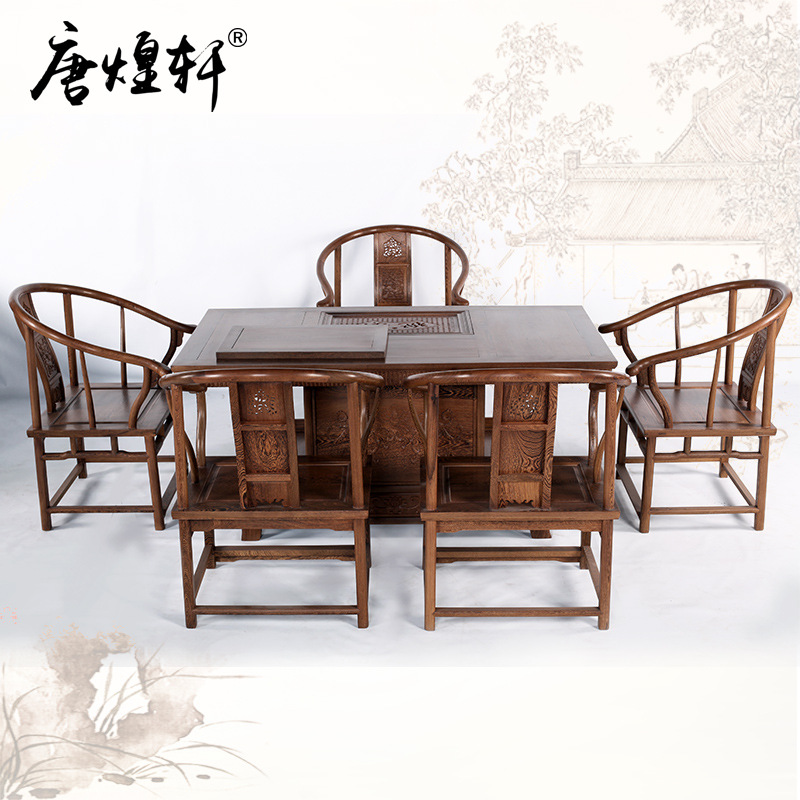 Tang Huangxuan Wooden Chinese Antique Tea Kung Fu Tea Table Living Room Table Combination Tea Tea Table Table