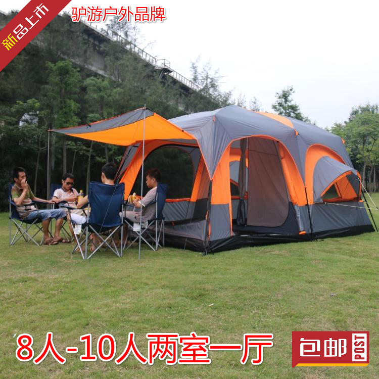6 8 10 12 person 2 bedroom 1 living room anti rain awning sun shelter party family hiking beach fishing outdoor c&ing tent-in Tents from Sports ... & 6 8 10 12 person 2 bedroom 1 living room anti rain awning sun ...