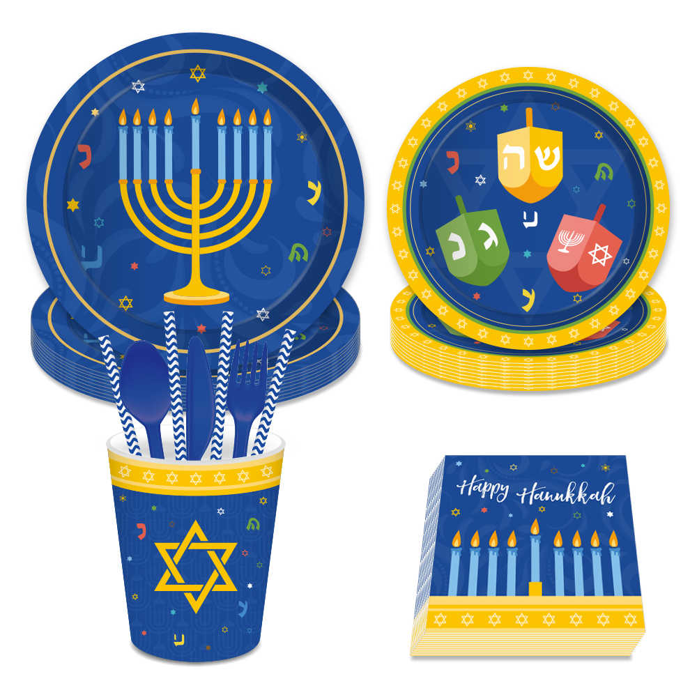 Hanukkah Chanukah Theme Party Decorations Sets Plates Napkins Cups Disposable Tableware Party Favors For 8 People