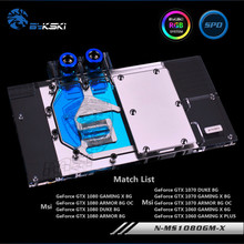 Water-Block Graphics-Card Bykski GTX1070 for MSI Gtx1080/Gtx1070/Gtx1060 N-MS1080GM-X