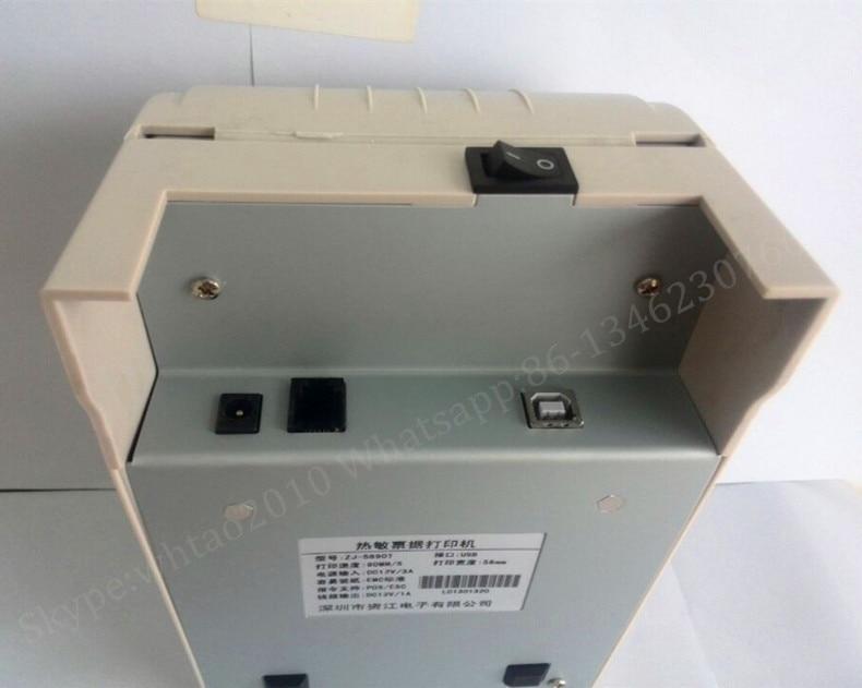 5890T-USB_name