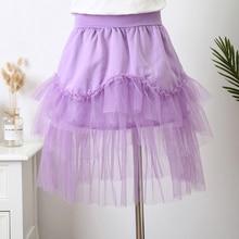 2019 New Girl  Childrens Wear Cute Gauze Girls Short Skirt Princess Summer Refreshing Nice Fashion Birthday Party Skirts