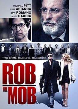 《纽约小匪战黑帮》2014年美国剧情,犯罪电影在线观看