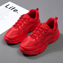 Girls sneakers 2019 spring breathable mesh face summer men and women big children trend running shoes