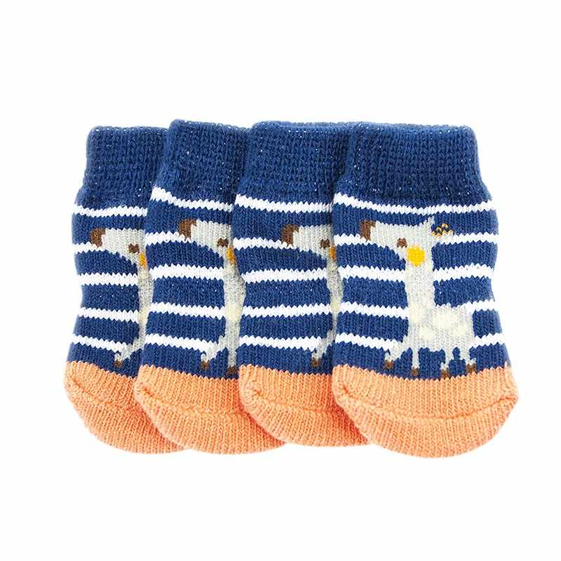 Winter Kerst Hond Mooie Zachte Warme Gebreide Sokken Cartoon Kleine Hond Doggy Schoenen Kleding Apparels Voor S-XL