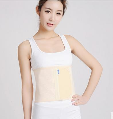 Frame fixed belt rib belt chest thoracic rib fracture fixation with gray belt Permeability to protect the waist elastic waist analgesia in patients with hip fracture