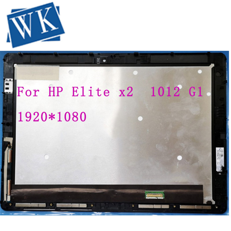 HP Elite x2 1012 G1 LP120UP1-SPA2 Touch Digitizer LCD Display Assembly+Frame