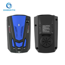 "1.5"" LCD Display Car Speed Control Radar Detector 16 Band X K NK Ku Ka Laser VG-2 V7 LED Blue Free Shipping"