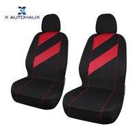 X Autohaux Unique Flat Cloth Front Rear 8PCS Set Of Auto Car Seat Cover For Interior