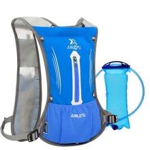 New  Outdoor Bicycle Running Vest Bag Marathon Race Training Muti Pocket Backpack Lightweight Water