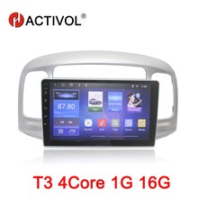 7.1 Accent 1G 16G