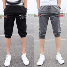 Boys Seven-minute  Student Sports , Body-building Fashion Mens Trousers, Slim Summer 7-minute Horsepants