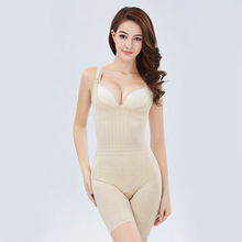 Abdominal body shaping corset postpartum underwear hips lightweight, soft and comfortable slim fit jumpsuit