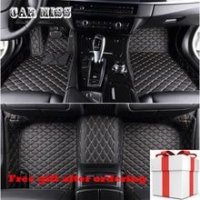 car miss custom car floor mats for Jaguar xf All Models F-PACE XJL XEL XE F-TYPE XK XFL auto accessories car mats все цены