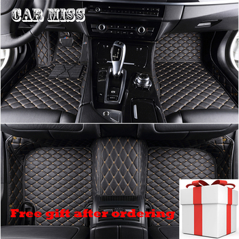 цена на custom car floor mats for volkswagen touareg Jetta touran tiguan vw polo sedan passat b6 b8 golf  all model car mats
