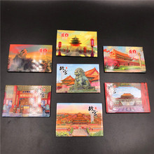 (5 pieces / lot)Creative hand-painted China Beijing Shanghai postcard paper paper refrigerator цена