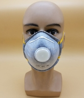 2PCS Respirator Dust Mask Activated Carbon Cup Type Breathing Valve Dust Mask Dust PM2 5 Industrial