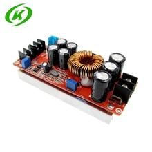5PCS/LOT 1200W 20A DC Converter Boost Step-up Power Supply M