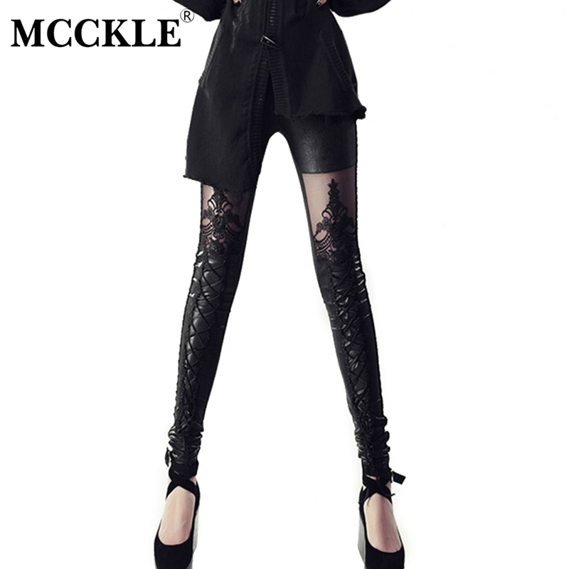 MCCKLE womens leggings 2017 Leather Lace Patchwork Fitness Leggins Punk Rock Sexy Lace Up Gothic Black Jeggings Pants New