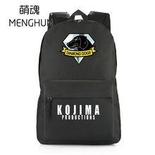 cool TV game Metal gear 5 nylon backpacks MGS backpack Diamond dogs  MGS fans gift school bag high quality bag NB218 supra mgs 2050