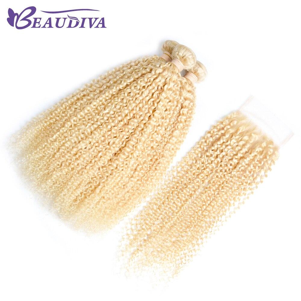 Beaudiva светлые волосы #613 3 шт. монгольский странный вьющиеся волосы расслоения с закрытием кружева 4*4 необработанные человеческие волос для п...