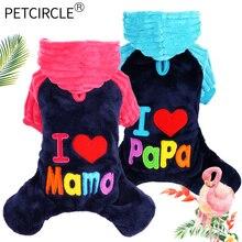 Модная одежда для собак Petcircle с надписью «I love papa»(«Я люблю папу») and mama»(«Я люблю папу и маму») зимняя одежда для собак для маленьких собак, одежда Костюмы для домашних питомцев, маленьких и больших собак пальто Зимняя одежда куртки