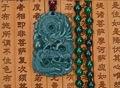 Real Natural HeTian Jade esculpido dragão sorte amuleto pingentes de Jade verde certificado pingente colar bijuterias
