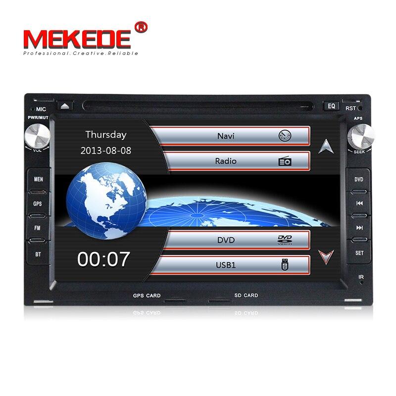 Free shipping 7inch 2din Smart car gps navigation dvd car radio player for Volkswagen PASSAT B5