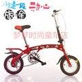 Rueda pequeña de mini bicicleta plegable, 12/16 bicicletas plegables pulgadas ultra pequeño adultos / niños bicicletas plegables suspensión portátil