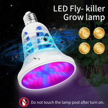 USB LED Grow Light Full Spectrum Plant Bulb Mosquito Killer 220V E27 Fly Zapper Insect Lamp 5V Phyto