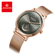 цена Julius Women's Stainless Steel Mesh Belt Quartz Watch Real Work Small Second Dial Business Wristwatches Lady Birthday Gift Reloj в интернет-магазинах