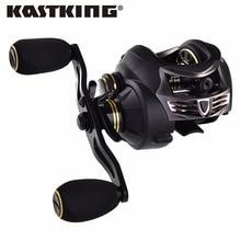 KastKing Stealth Super Light Carbon Body 169.5g 7.0:1 Fresh/Salt Water Baitcasting Fishing Reel Lure Fishing Reel