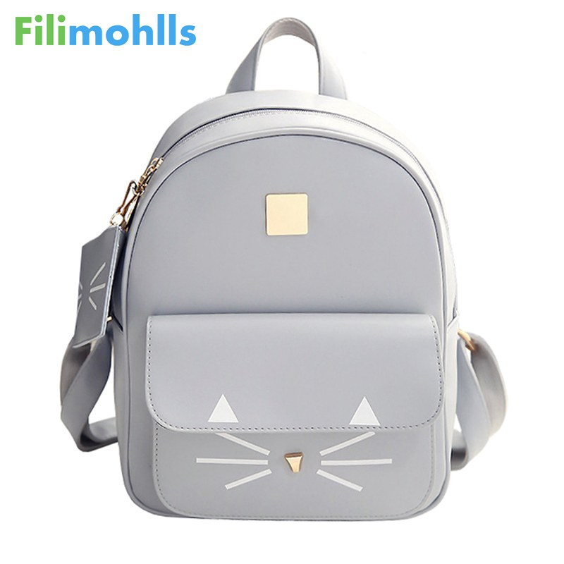 все цены на Hot Sale Cat Printing Backpack PU Leather Mini Backpacks Women School Bags for Teenage Girls Bags Children Backpack Bag S1304 онлайн