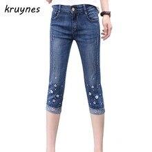 Летний новый капри джинсы женщин мода вышивка Горячей бурения упругой силы джинсы высокого качества женщин темно-синий тонкий карандаш брюки
