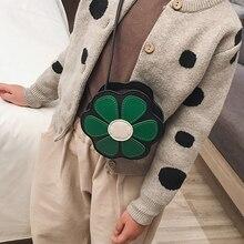 Милые кошельки в форме цветка Красота сумка через плечо для маленьких девочек монеты