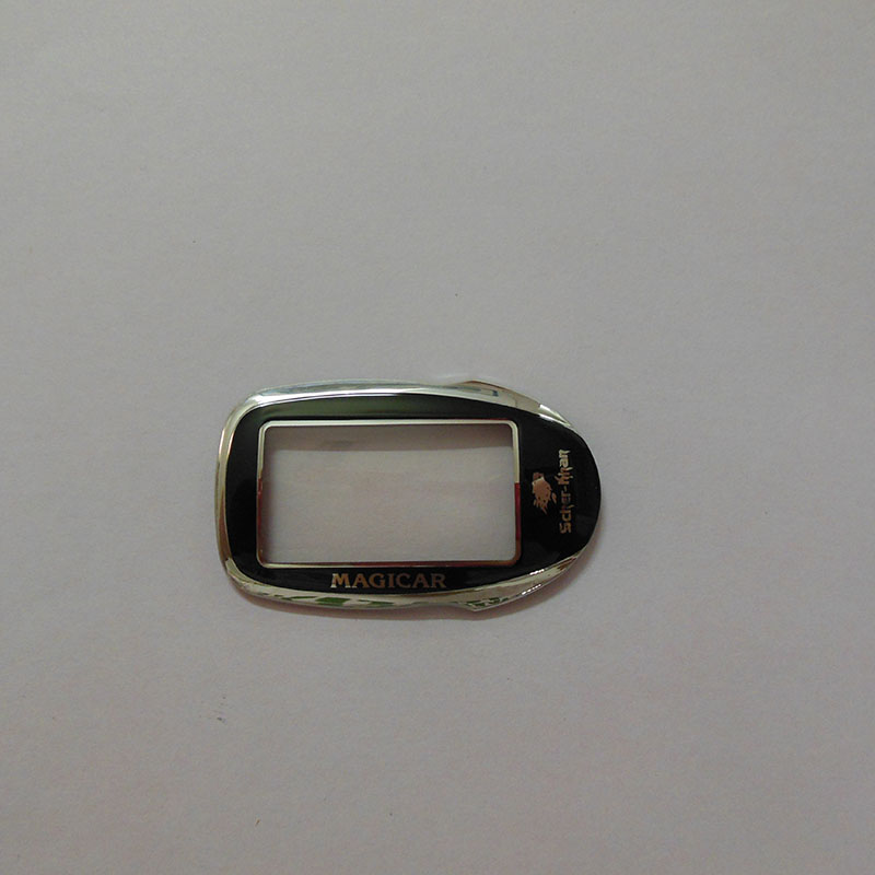Keychain glass for Scher Khan magicar 7  M7 glass(China)