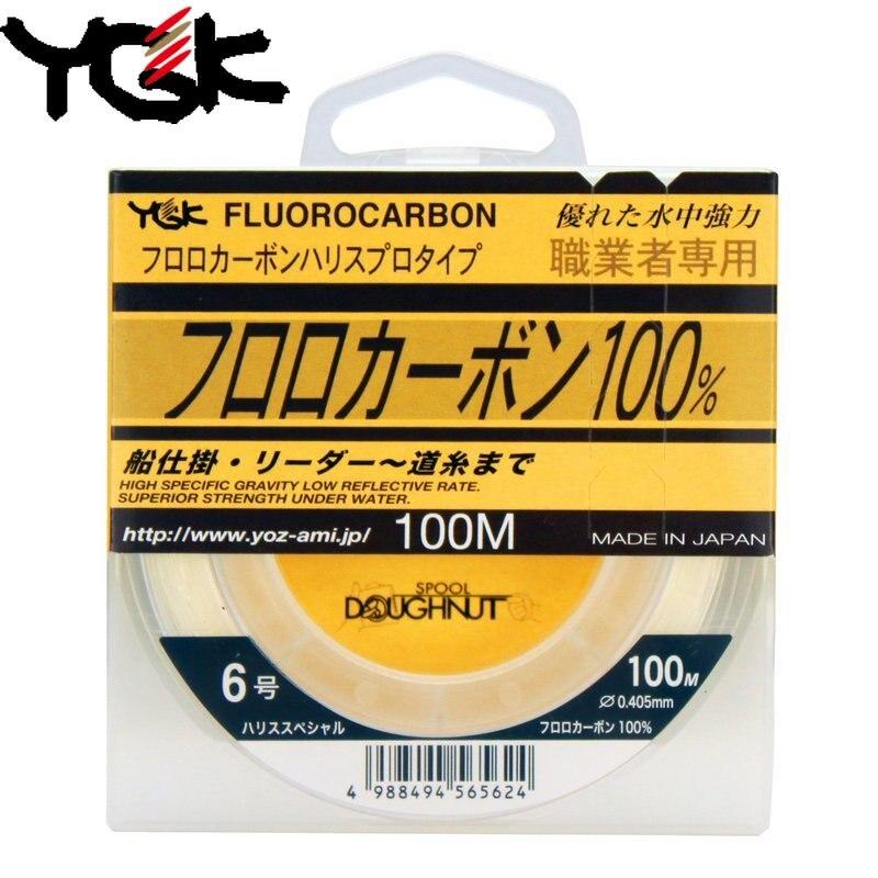 YGK Professionals Fluorocarbon Leader Line 100m No0.8-20 Made In Japan