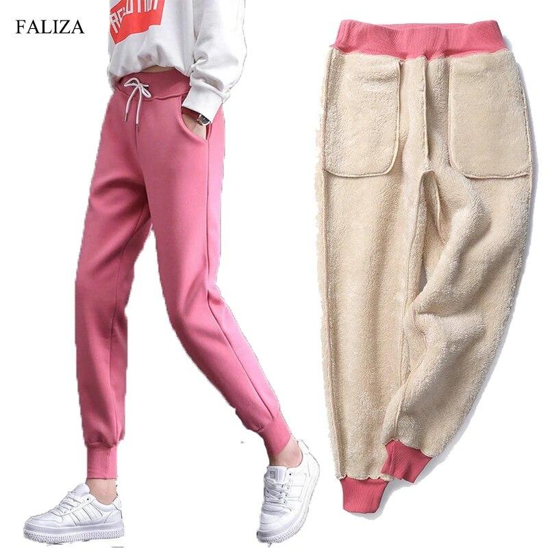 Women Winter Harem Thermal Warm Fleece Lined Pants Sweatpants Jogger Pants