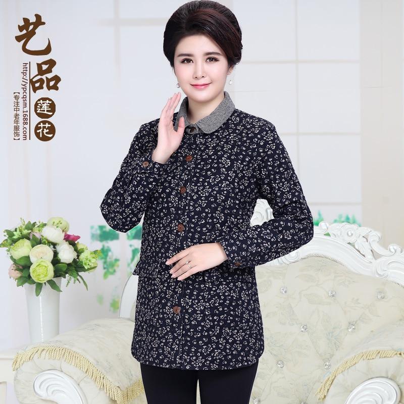 ФОТО 2016chinese plus size winter jas dames women's winter jacket parka winter coat women manteau femme jaqueta feminina jackets