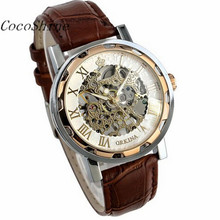 CocoShine A-912  Luxury Mans Leather Band Stainless Skeleton Mechanical Wrist Watch wholesale Free shipping