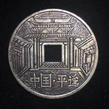 China Pingyao Oude Stad Architectonische Memorial Coin Collectibles oekraïne craft mascot KOPIE Munten Kunstcollectie monedas(China)