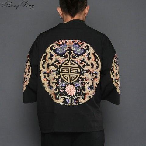 Kimono cardigan men traditional japanese mens clothing yukata japan kimono men samurai clothing haori male V1281 Multan