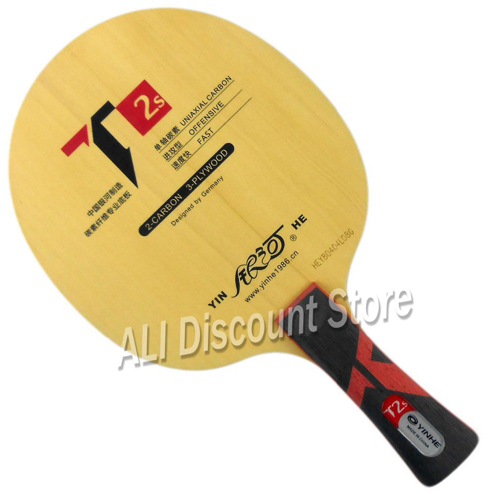 YINHE T-2S Table Tennis Blade (T2S, 3+2 Hinoki Carbon, PRIMORAC CARBON's Structure) T2 Racket Ping Pong Bat Paddle Paddle