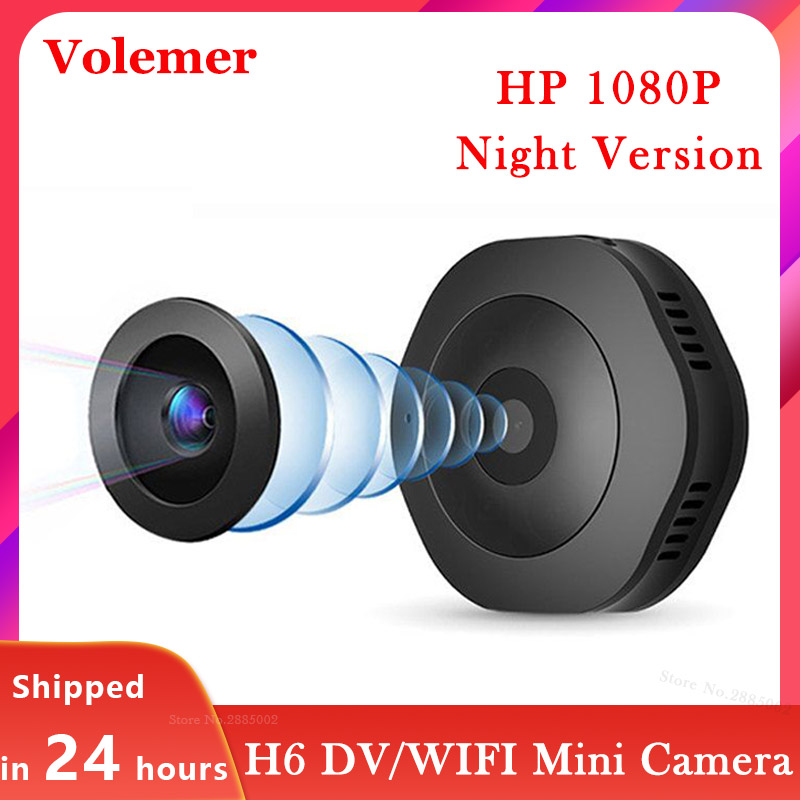 Volemer H6 Wifi Micro Camera Night Version Mini Action Camera Motion Sensor Camcorder Voice Video Recorder DV DVR Small Camera