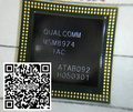 Novo original para samsung w2015 cpu msm8974 1ac