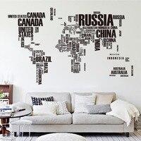 ขนาดใหญ่ขนาดตัวอักษรแผนที่โลกที่ถอดออกได้ไวนิลรูปลอกภาพจิตรกรรมฝาผนังศิลปะตกแต่งบ้านส...