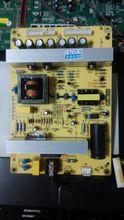 MLT668 MLT666T New Universal Power Board