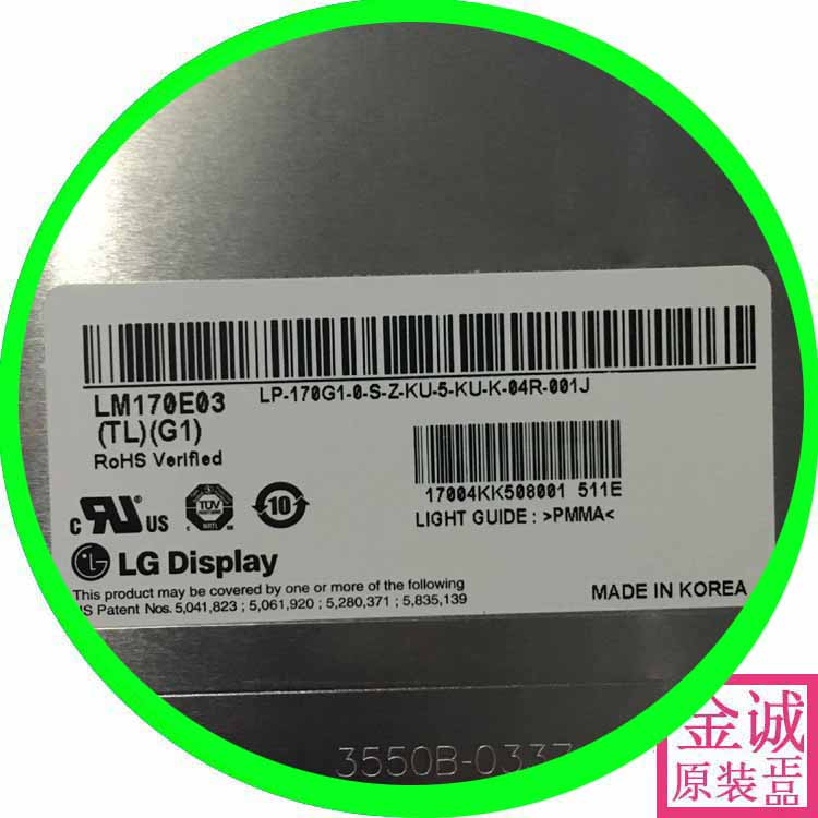 100% original new LM170E03-TLG1 original new LCD screen G2/G3/G4/G5/G6 ff300r17me4 new original