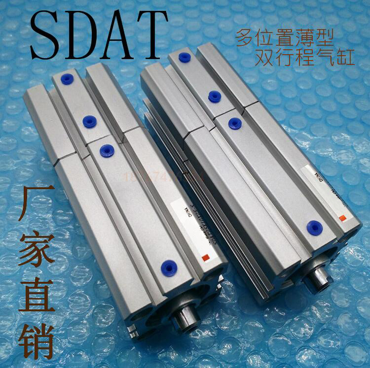 SDAT20*20*40B Airtac type SDA series Pneumatic Compact Air Cylinder Thin Type Air Cylinders sda16 20 rcm5 compact cylinder sns pnematic parts airtac type actuator air cylinder hydraulic cylinder sda series m5 0 8